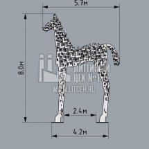 маф конь